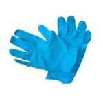 Перчатки смотровые нитриловые, неопудренные, текстурированные на пальцах, голубые Arda 100 пар.
