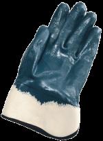 Перчатки нитриловые обливные, манжет «Крага»
