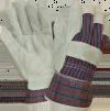 """Перчатки """"Ангара"""" комбинированные со спилком, утепленные искусственным мехом."""