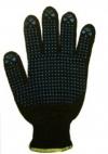Перчатки ХБ 5 нитей, с ПВХ 7,5кл.(черные)