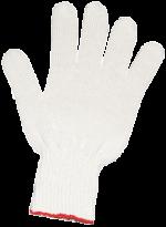 Перчатки ХБ второй сорт, без ПВХ.